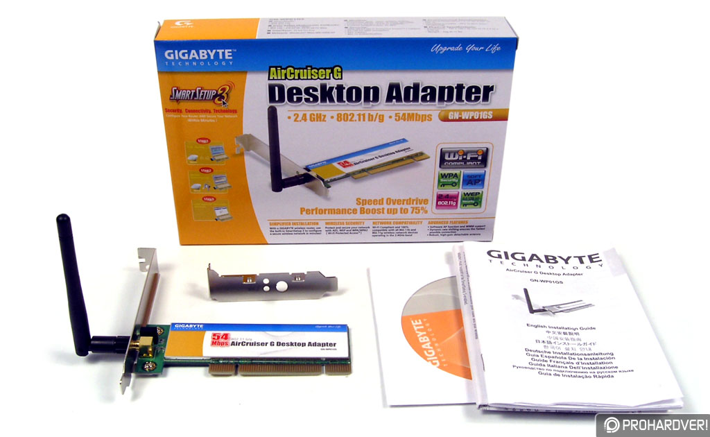 Gigabyte aircruiser wireless adapter