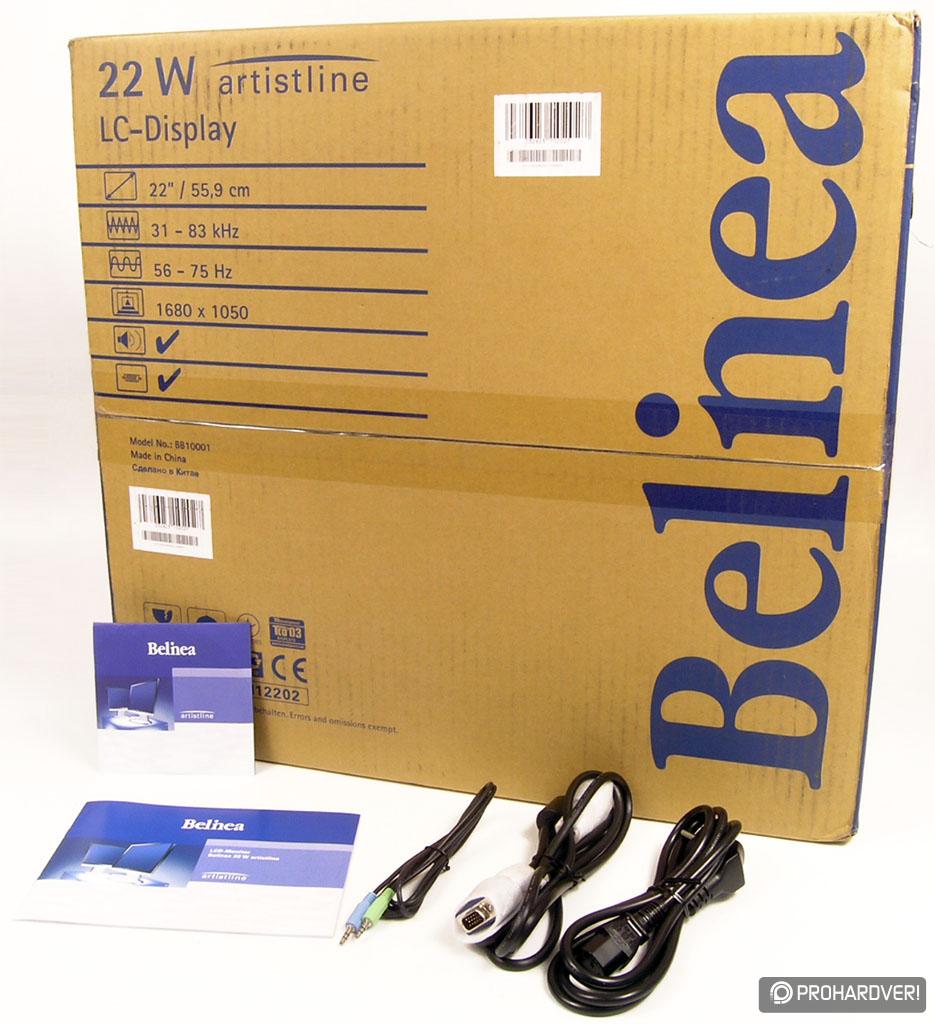 Belinea MAX06B0 Driver for PC