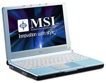MSI S262 YA Edition Ethernet Drivers (2019)