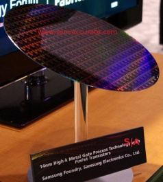 Samsung 14 és 20 nm-es wafer