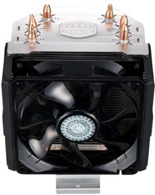 Megfizethető, aktív processzor hűtő újdonság a Cooler Mastertől