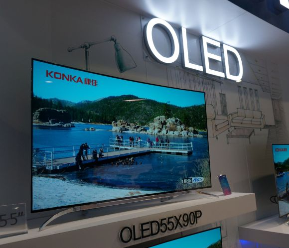 Konka 55XP90 OLED tv
