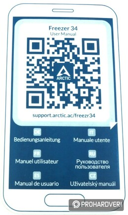 QR code stickers, in place of a user manual