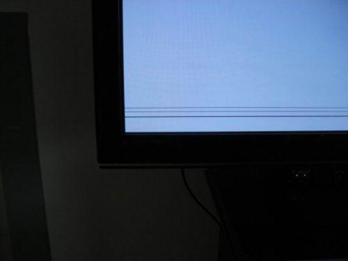 Vízszintes csíkok a monitoron